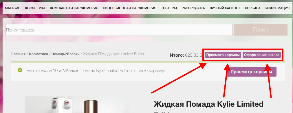 Снимок экрана 2017-05-01 в 13.10.32