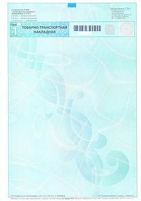 Лицензионная парфюмерия с сертификатами