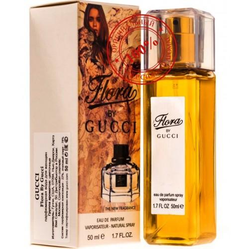 Gucci Flora By Gucci 50ml Gold Parfum